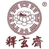 高清正版logo.jpg